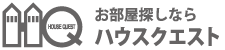 京都大学・京都大学病院の賃貸はハウスクエスト